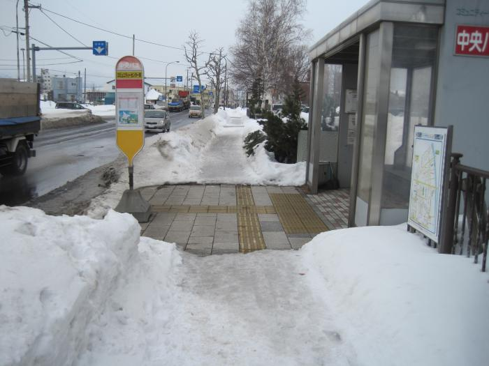 03-busstop