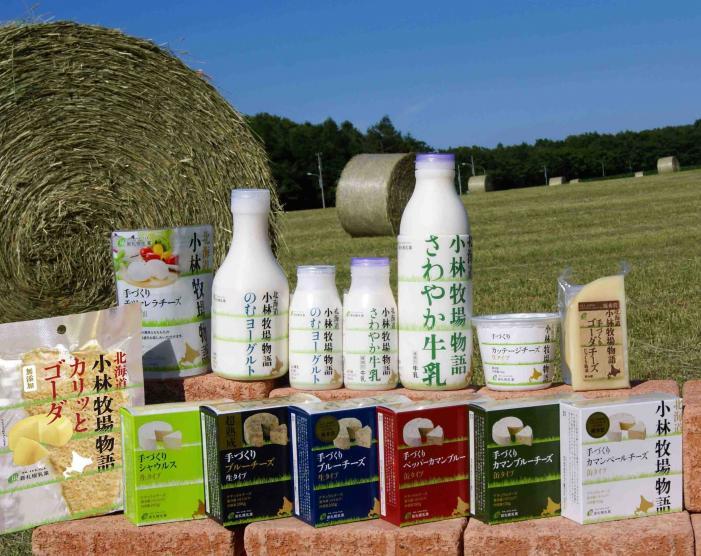 新札幌乳業株式会社:さっぽろ食...