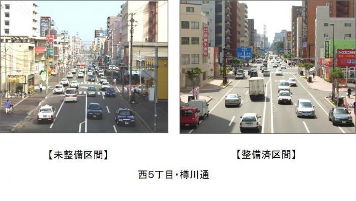 道路の無電柱化事業