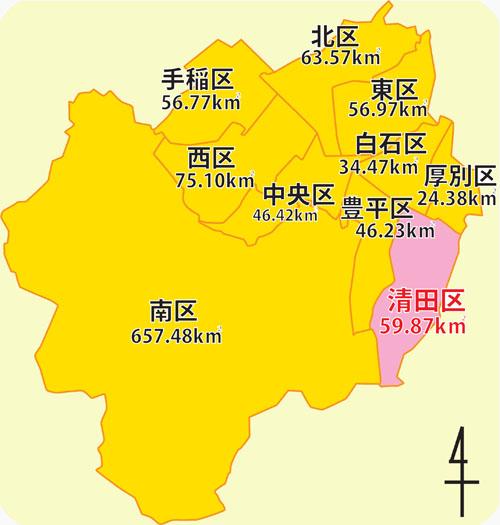 概況/札幌市清田区