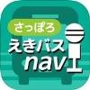 Get Sapporo, and come; bus navi icon image