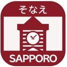"""Include"" Sapporo disaster prevention application; no icon image"