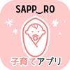 Sapporo child care Apulia icon image