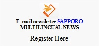 E-mail newsletter Sapporo MULTILINGUAL NEWS Register Here