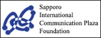 Sapporo International Communication Plaza Foundation