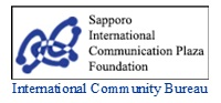 Sapporo International Communication Plaza Foundation International Community Bureau