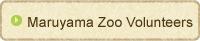 Maruyama Zoo volunteer
