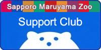 Sapporo Maruyama Zoo support club
