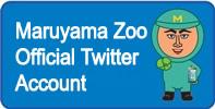 Maruyama Zoo formula Twitter