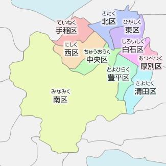 それぞれの区 紹介/札幌市