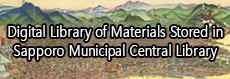 Municipal Central Library possession material digital library