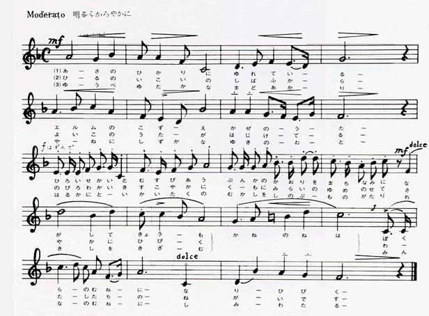 の 楽譜 ひる いこい PDF楽譜の入手