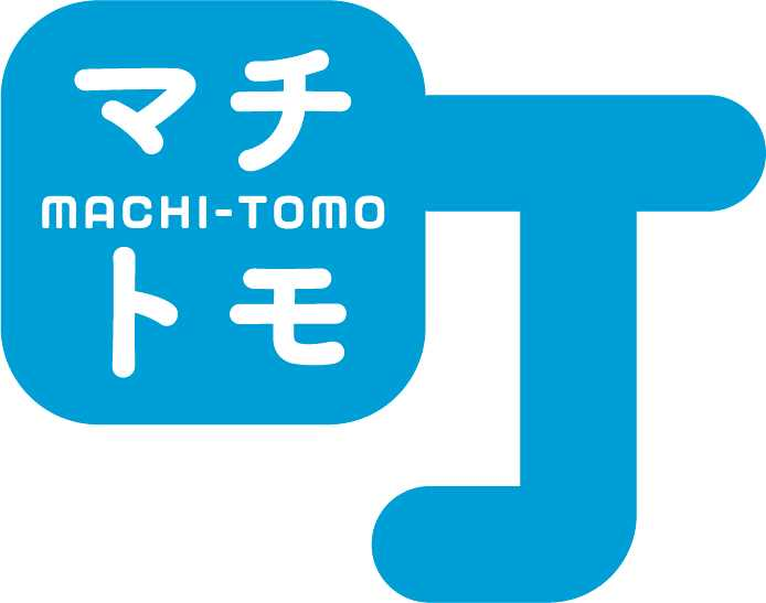 machitomo_logo_ao.jpg