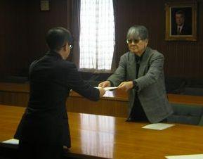 Photograph January of shukoshiki
