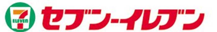 【グローバル人事部】新卒採用リクルーター 楽天株式会社