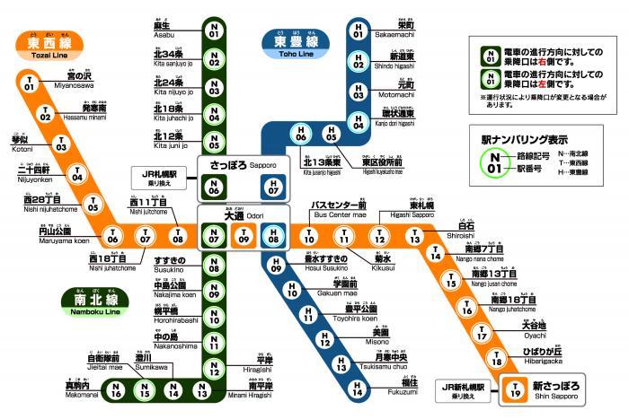 「西高校前(札幌市中央区)」の時刻表/バス乗換案内/路線図/地図 - NAVITIME