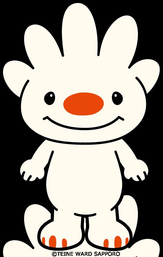 手稲区ご当地キャラクター『ていぬくん』